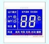 溫控器用LCD顯示屏