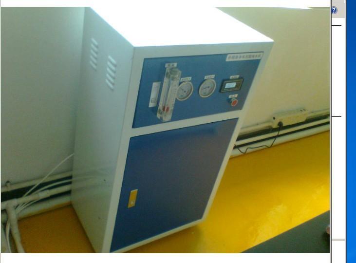 实验室超纯水机