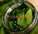 月桂葉油廠家專業生產天然月桂樹葉精油