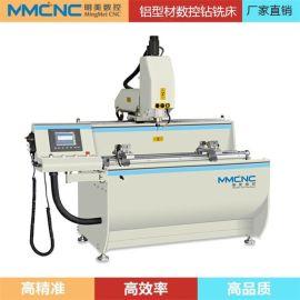 厂家直销数控钻铣床工业铝型材实验平台框架加工设备