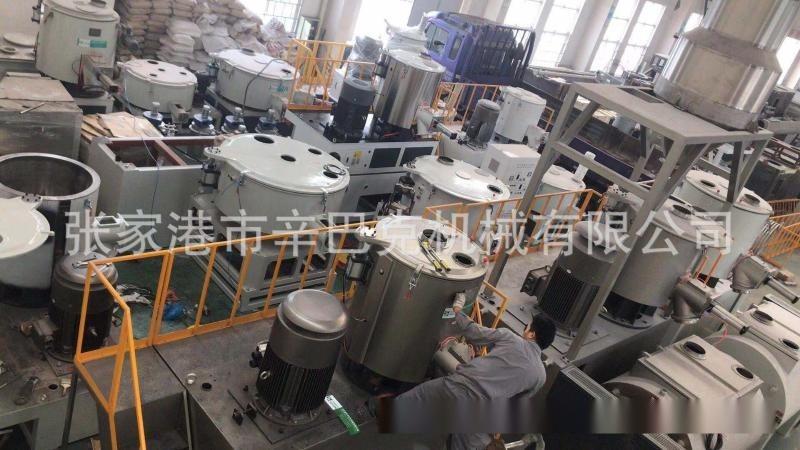 塑料高速混合机组,PVC混料机,SRL高低混料机组,变频调速混料机