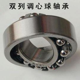 常州福可吉现货供应 哈尔滨 双列调心球轴承 1212ATN