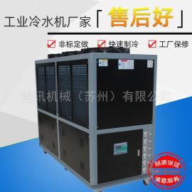 苏州工业冷水机厂家定制促销风冷水冷冷水机现货供应