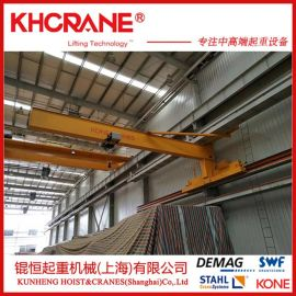 电动旋转360度180度小型升降机悬臂吊吊机单臂吊悬臂吊起重机