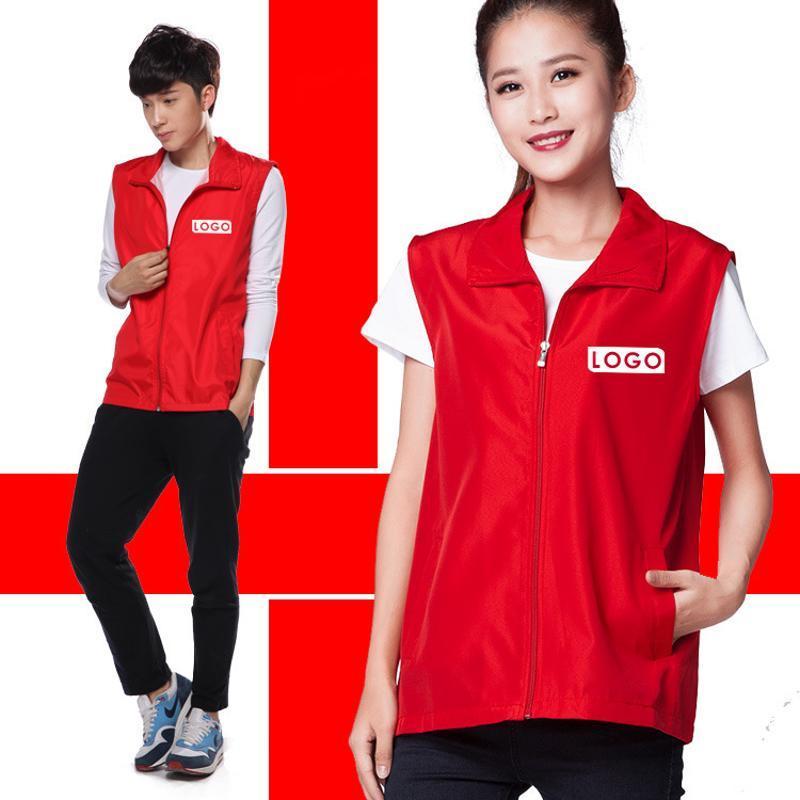 定制休闲薄款男女款纯色马甲志愿者工作服促销服广告衫定做印LOGO