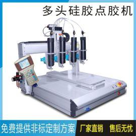 300ML硅胶点胶机玻璃胶全自动点胶机深圳厂家定制