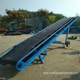 昆明袋裝化肥輸送機伸縮式裝車皮帶輸送機定製沙土石子輸送機