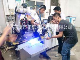 六轴联动机器人激光焊接机 光纤激光焊接机 正信激光