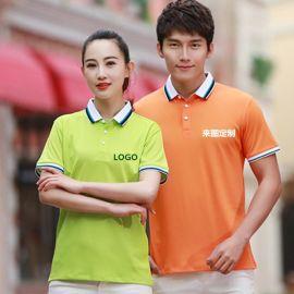 夏季工作服T恤定制印绣LOGO短袖工装企业工衣团体广告文化POLO衫