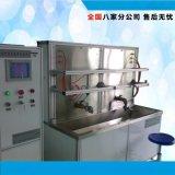 厂价直销 卫浴冲洗阀寿命试验机 疲劳实验仪