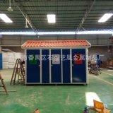 廠家直銷小區垃圾房 服務區垃圾房移動廁所公園衛生間 簡易垃圾房