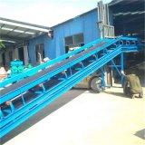 槽鋼大架草料輸送機 兩端調高度可調傳送帶78
