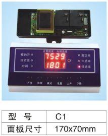 储水式电热水器控制板(C1)