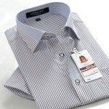 韓版職業裝經理男士襯衫短袖夏裝定做時尚條紋商務男士襯衣