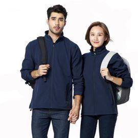 夾克衫簡約休閒男士外套中長款立領軟殼衝鋒衣