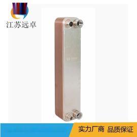 江蘇遠卓制冷劑降溫氟利昂水交換 3P高效率蒸發器