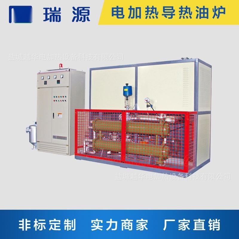 瑞源厂家  电代煤电代气专业电锅炉