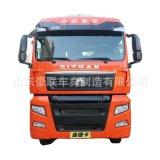 中国重汽系列驾驶室 汕德卡驾驶室 驾驶室总成 图片 价格 厂家