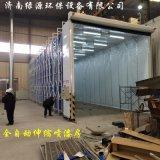 伸縮房 設計安裝各種尺寸的伸縮房 電動伸縮 移動伸縮房廠家報價