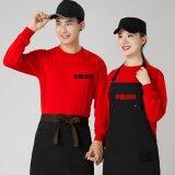 餐饮小吃服务员t恤长袖炸鸡汉堡店工作服装春秋款火锅店服务员卫