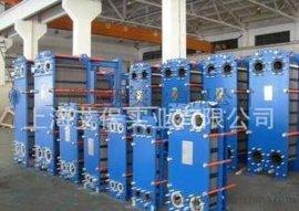 吉林 辽宁 山东 河北 河南中央空调专用换热器泳池桑拿专用板式换热器脱脂磷化板式换热器