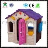 兒童小房子 兒童遊戲屋 巧克力屋 兒童塑料小屋
