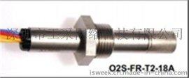 英国SST的螺纹型氧化锆氧传感器(氧探头)O2S-FR-T2-18C