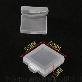 【一箱起批】 6311# 7#干电池盒 药盒 多用途小塑料盒