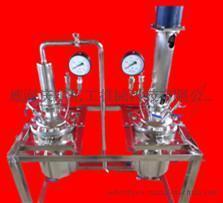 供应 高压釜 实验室高压釜  高压釜制造商