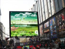 郑州胜龙室外P12全彩LED电子显示屏