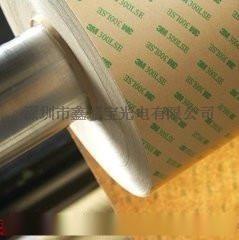 透明3M胶带 3M透明双面胶价格