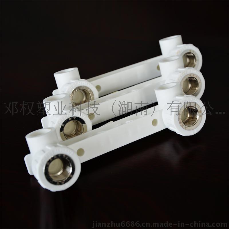 PPR水管管件连体弯头DN25优质PPR自来水管件连体弯头可定做