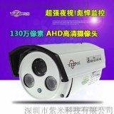 130萬像素AHD監控攝像頭 960P同軸高清攝像機