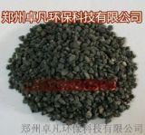 河南磁铁矿滤料生产厂家|除铁除锰水处理磁铁矿