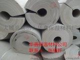 管道施工保冷材料聚乙烯發泡PEF保冷管殼的工藝