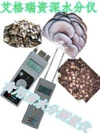 食用菌水分仪香菇水分测定仪,黑木耳水份测定仪
