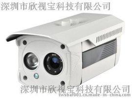 AHD监控摄像头 百万高清2000线 红外线夜视摄像机 探头 效果超1200线