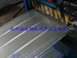 供应彩钢冲孔板彩钢吸音板合冲孔板两胁冲孔板