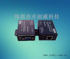 卓创威 微型VGA延长器100米 VGA转网线传输器 VGA视频信号延长器