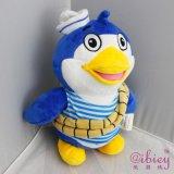 企鹅公仔 海洋毛绒玩具 动漫人物玩偶 动物园形象礼品 工厂定制