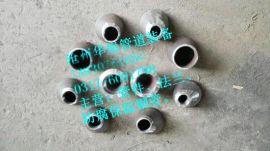 华旭管道 大小头生产加工 耐腐蚀碳钢大小头 同心大小头异径管DN500×DN450