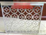 推立式铝屏风-推拉式屏风铝雕花【现代风格铝窗花】