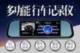 江苏无锡行车记录仪 行车记录仪生产厂家