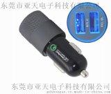 快充3.0车载充电器 双USB车载手机快充 5V3A9V2A/12V1.5A三组电压电流自动识别