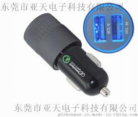 快充3.0车载充电器 双USB车载手机快充 5V3A9V2A/12V1.**三组电压电流自动识别