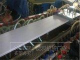 PVC扣板生产设备(图)
