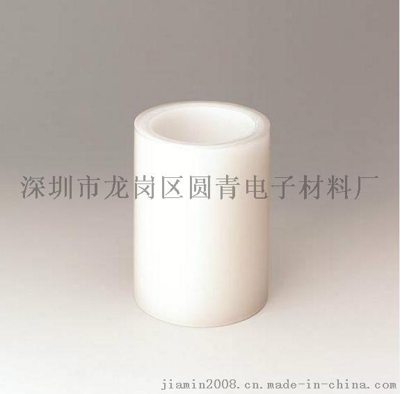 供應日東保護膜E-MASK® R-50EP、R-100、R-200、R-300、HR-6010、HR-6030