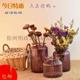 透明玻璃花瓶水培花瓶装饰摆件花瓶简约花瓶欧式干花花瓶