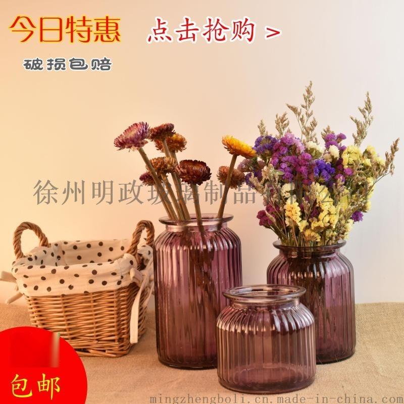 透明玻璃花瓶水培花瓶裝飾擺件花瓶簡約花瓶歐式乾花花瓶