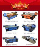 南京uv打印机品牌
